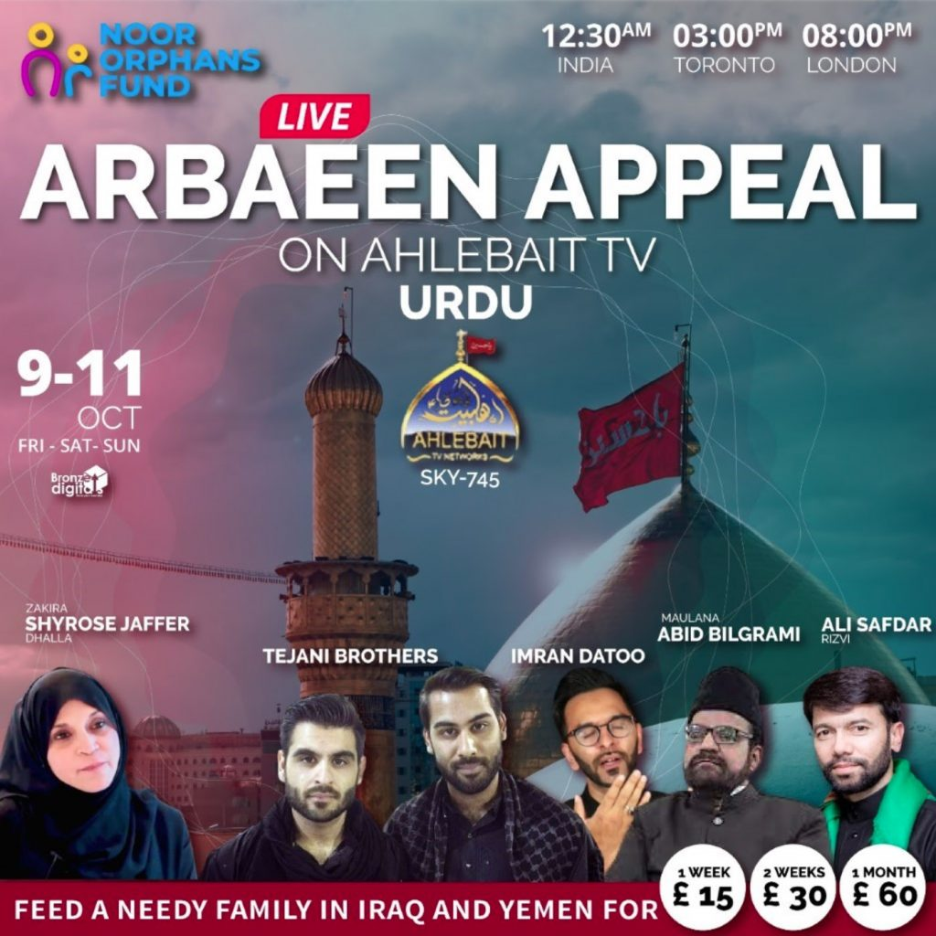 Arbaeen Live Fundraising Show